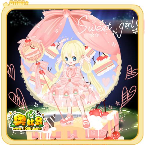奥比岛甜蜜女孩蛋糕装