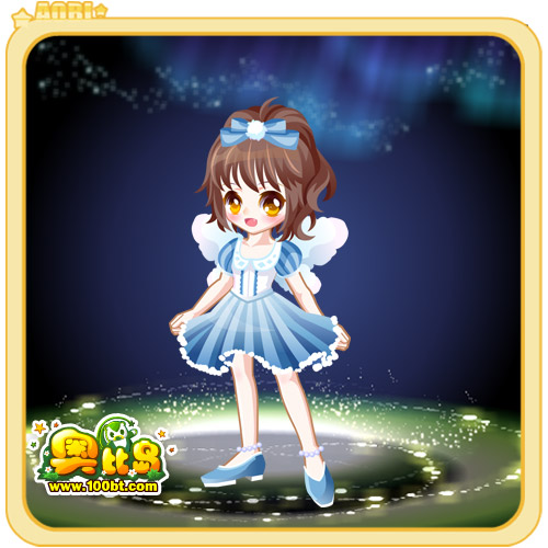 奥比岛雪之森少女装