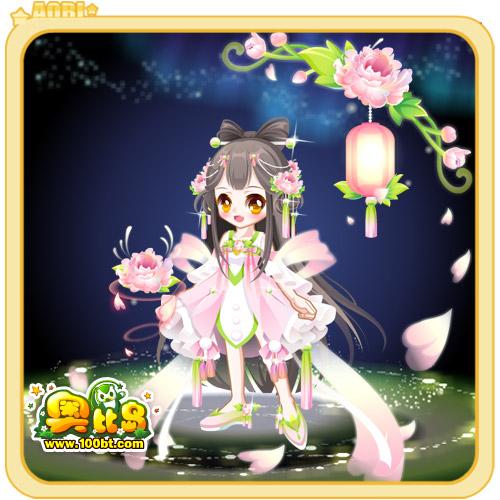 奥比岛牡丹花神套装