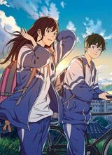 昨日漫画OVA版全集_昨日青空OVA版在线观看西里蕃青空图片