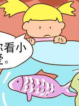 红烧鱼图片
