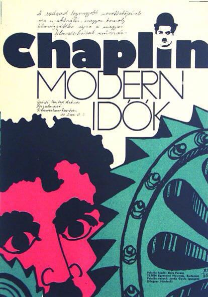 摩登时代海报