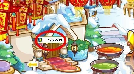 【奥比岛】元宵佳节煮汤圆