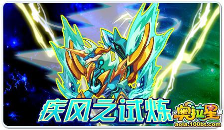 551144.com永利 14
