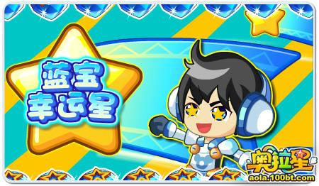 551144.com永利 15