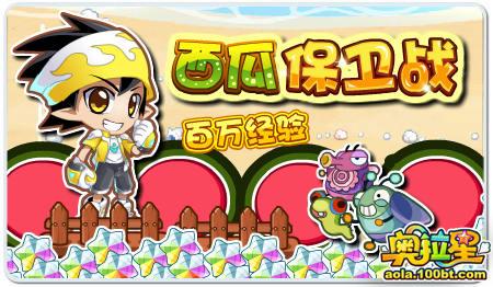 551144.com永利 17
