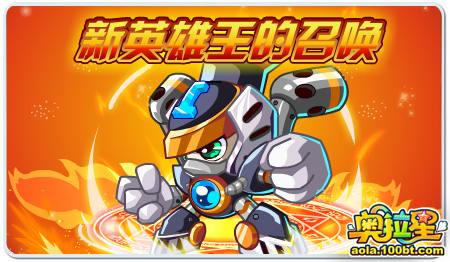551144.com永利 21