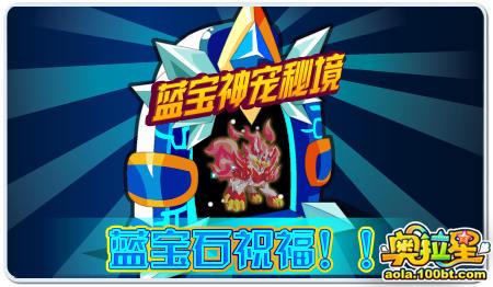 551144.com永利 22