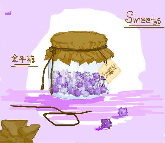 这糖超贵- -