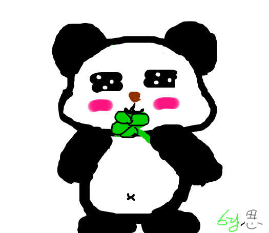 可爱小熊猫