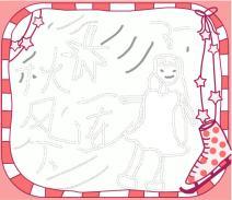 ☆---~☆ō☆~--~l☆ve--