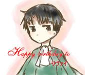 兵长生日快乐!