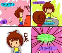 火柴人二代—鸡蛋呢?!