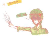 【执离】小绿间×高尾
