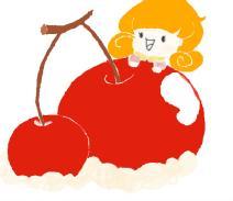 可爱小樱桃