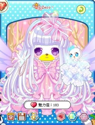 点评:今天我们美腻的小公主要结婚了,还戴上了新郎送给她的大蝴蝶