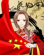 王耀,我们的祖国