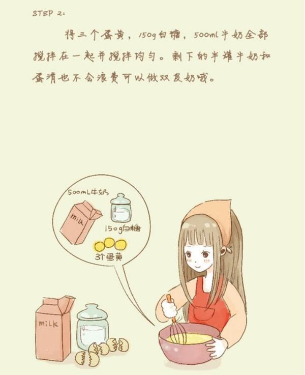 【枫】萌萌萌哭我的微漫画,一起来看可好