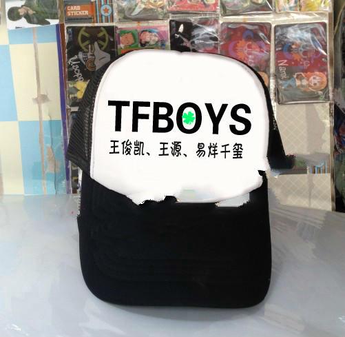 tfboys的书包照片