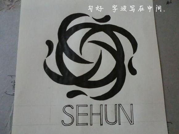 【红颜】exo|手绘~12只logo教程