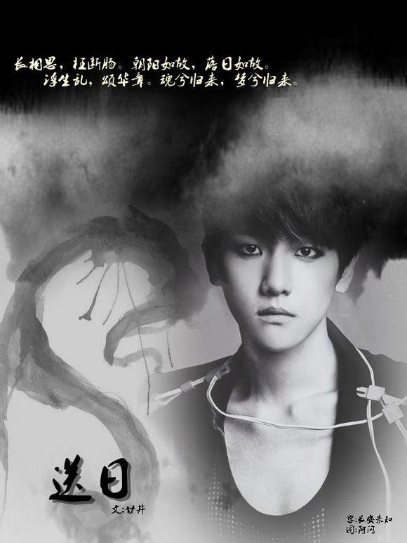 exo灿白黑白手绘图
