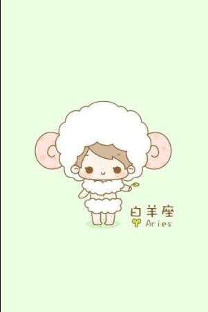 白羊座女生內心很冷_白羊男生喜歡什么樣的女生_白羊金牛座女生的性格