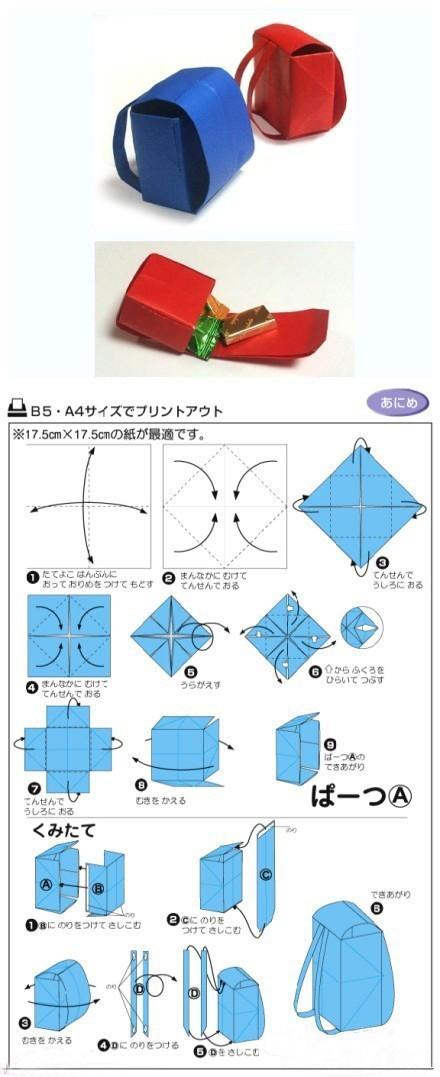 【折纸书包】简单的日式折纸