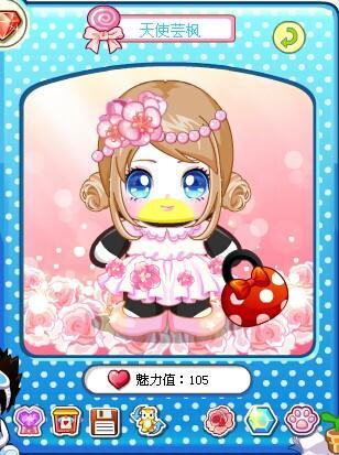 o~   no:1 粉色之恋  两位可爱的