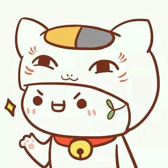 举报11楼2014-08-02 13:49                        全网最萌呐 组织
