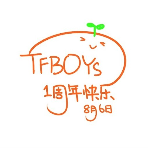 logo logo 标志 设计 图标 508_510