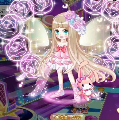 奥比岛魔力甜美公主搭配筱萱教你