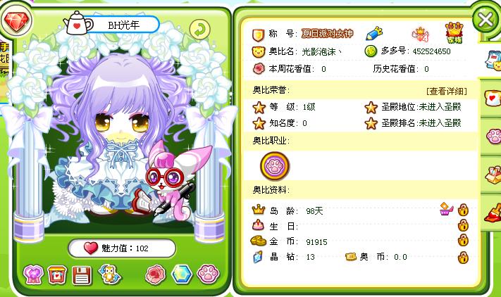 【gy】收粉玫瑰花花泳裙