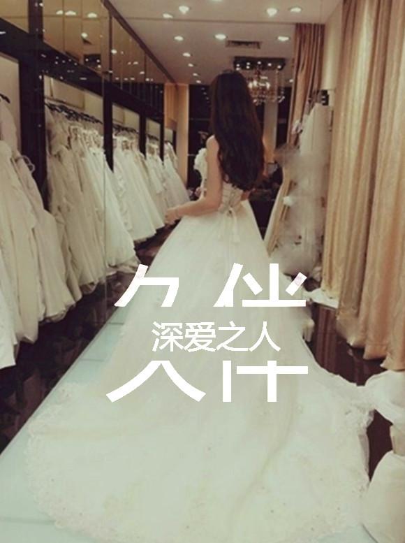 【亦夏】帮做分割字!_素材圈