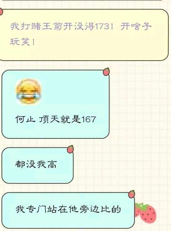 重庆八中校服图片_重庆八中冬天校服图片_重庆八中 ...