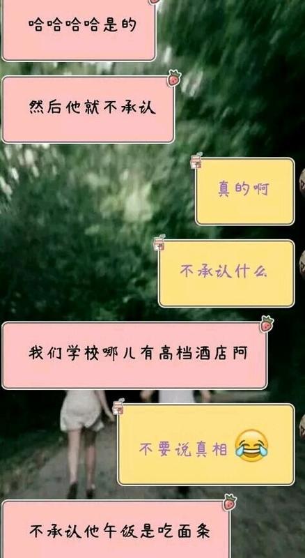 重庆八中王俊凯_重庆八中校友再次爆料王俊凯