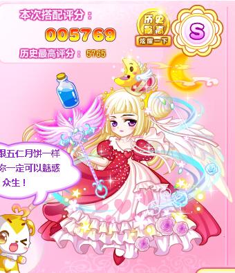 奥比岛公主奇缘之宝石公主s级通关攻略