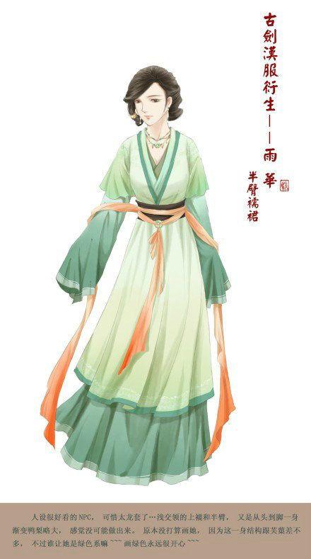【青溟涯 五喵】穿上汉服的萌萌的水果