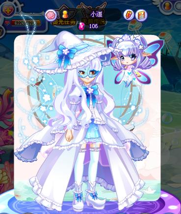 白纱巫女服装