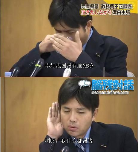 掏粪boy_tfboys圈_百田网
