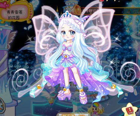 小曦寄语:简约但不失可爱的蓝色小公主