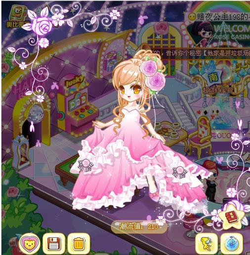 奥比岛粉色系裙子搭配哈喽教你