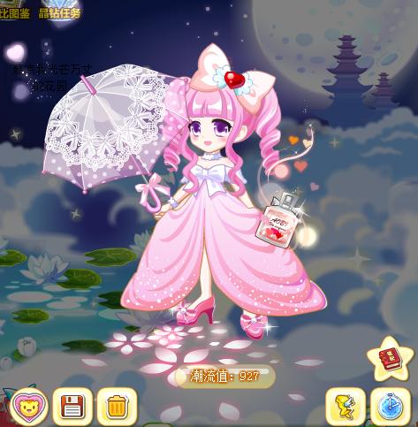 no.1  粉色可爱小公主