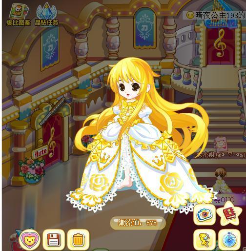 奥比岛黄色系裙子搭配哈喽教你