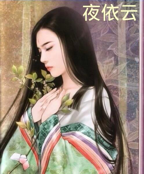 女主名林萱修仙小说