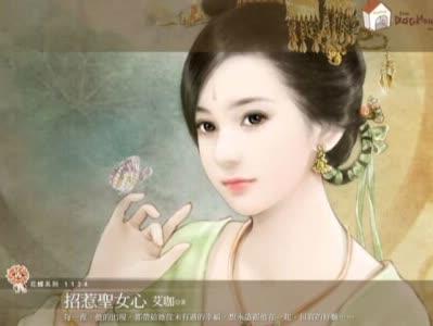 汉代宫廷美女手绘图