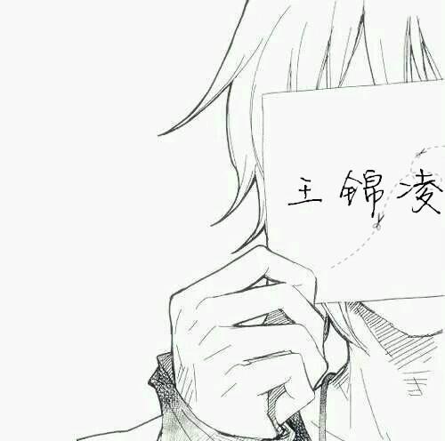 一世悲欢离合, 终遇你, 话 十指相扣, 便是今生.