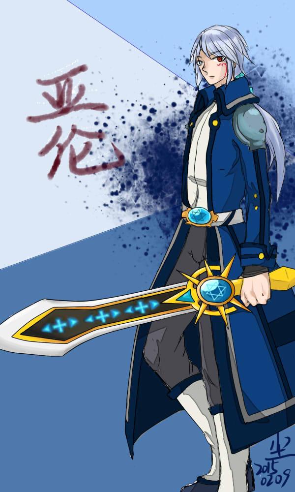 龙斗士手绘战士版亚伦