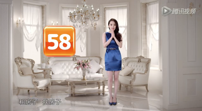 mini°杨沐——杨幂58同城新广告//截图&修图