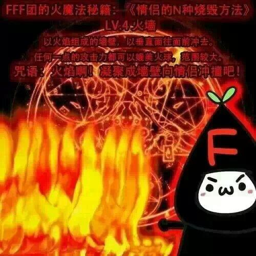 3w19fff_【奶酪】fff大法