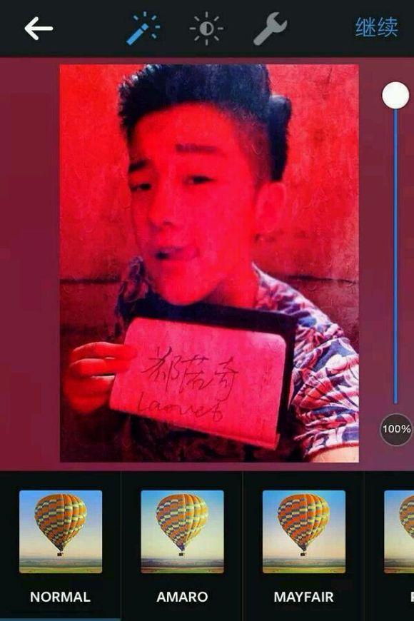 有一个哥哥叫郑诺奇那时候杨严称郑诺奇是她唯一的